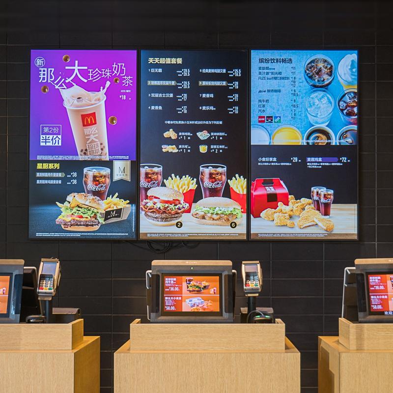 窄边超亮屏|肯德基菜单屏|麦当劳广告机|700高亮度餐厅专用菜单显示屏