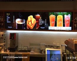 上海咖啡饮料店