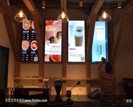 咖啡奶茶店